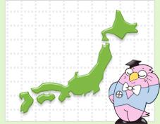 日本珠算連盟|そろばん・暗算で脳トレ、ソロバンは集中力のつく習い事|平洲高等珠算学校
