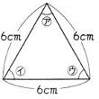 620号 三角形