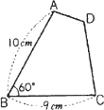 625号 合同な図形